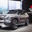 上海モーターショー:三菱、次世代クロスオーバーSUVを発表
