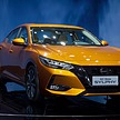 上海モーターショー:日産の主力コンパクトセダン新型「シルフィ」を発表