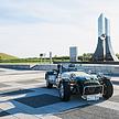 EVスーパーセブン、給電の旅