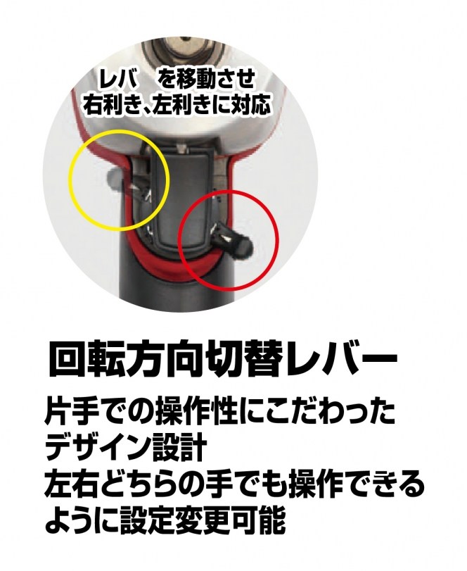 TONE ショートタイプエアーインパクトレンチ AI4201