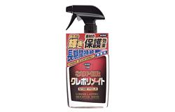 KURE(呉工業)「スーパー クレポリメイト 保護ツヤ出し剤」