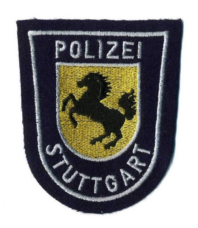 シュトゥットガルト 紋章