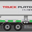 高速道路でのトラック隊列走行実証実験、新東名高速で開始