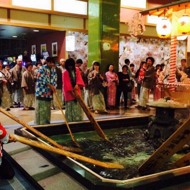 草津温泉、湯もみ体験