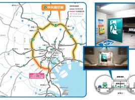 日本一長い山手トンネルの安全・防災は?