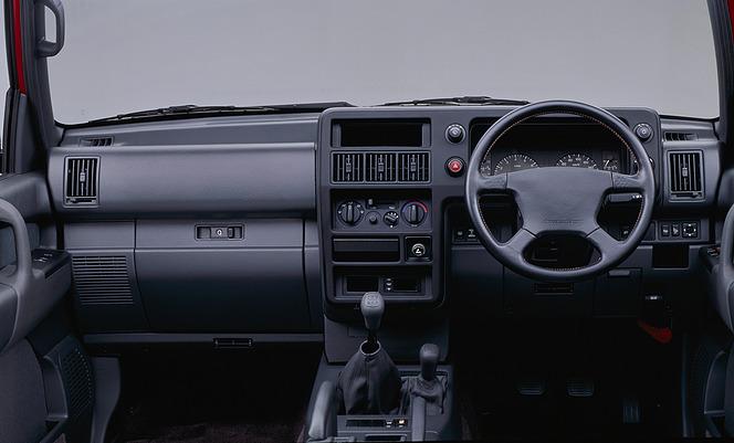 いすゞ ビッグホーン 2代目