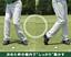 ゴルフで手打ちにならないためのフットワーク