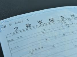 通常1ヶ月前からだけど…車検は2ヶ月前でも受けられる?