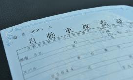 残りの車検期間は車の査定額に影響するのか?ベストな買い替えのタイミングはいつ?