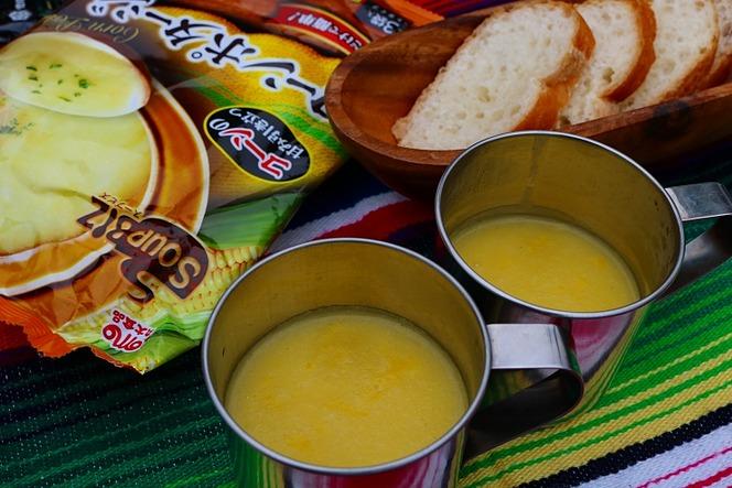 ランタン スープ