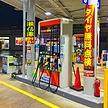有鉛ガソリン仕様車には、今どのガソリンを入れればいいの?