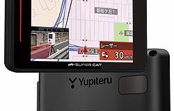SUPER CAT GPSアンテナ内蔵 レーザー&レーダー探知機 WR70 アマゾン
