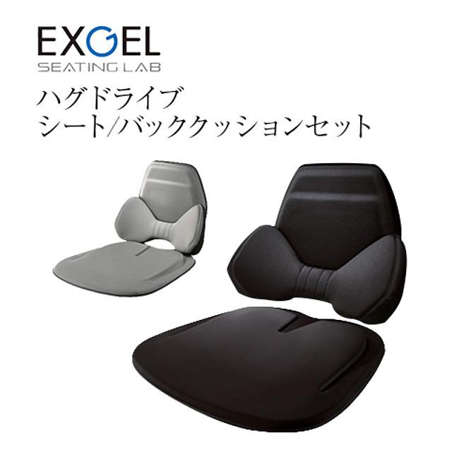 加地 エクスジェル ハグドライブ シート&バッククッションセット HUD01_02