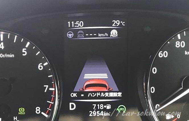 日産 新型 エクストレイル 2017