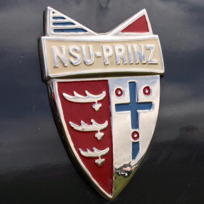 NSUのロゴ