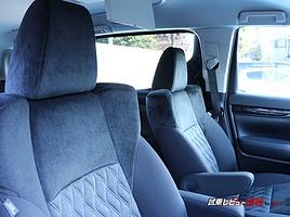 トヨタ ヴェルファイア HYBRID Zの内装レビュー【シートの素材、座り心地をチェック!】