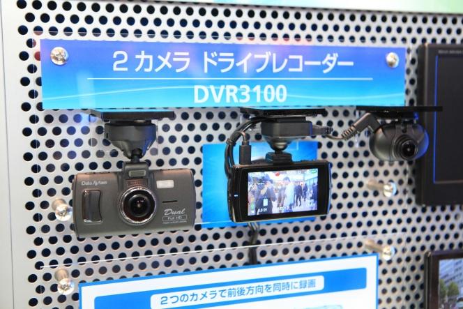 【東京オートサロン2018】データシステム