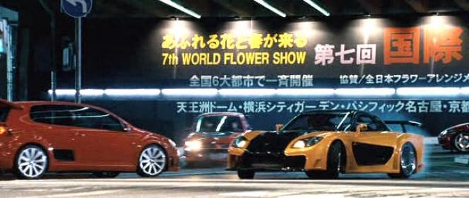 ワイルド・スピード×3 TOKYO DRIFT