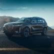 BMW、新型SUV「X7 iPerformance」を発表!6人乗りPHEV車の超高級車に!