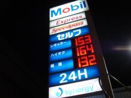 なぜ軽油はガソリンに比べて安いのか?