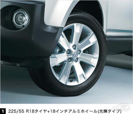 三菱デリカ D:5 専用開発タイヤ
