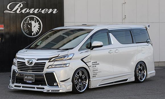CarMe × 特別企画 カスタム06