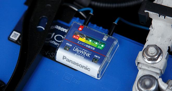 CAOS | PANASONIC | アイドリングストップ車に専用のバッテリーがあることを | CarMe