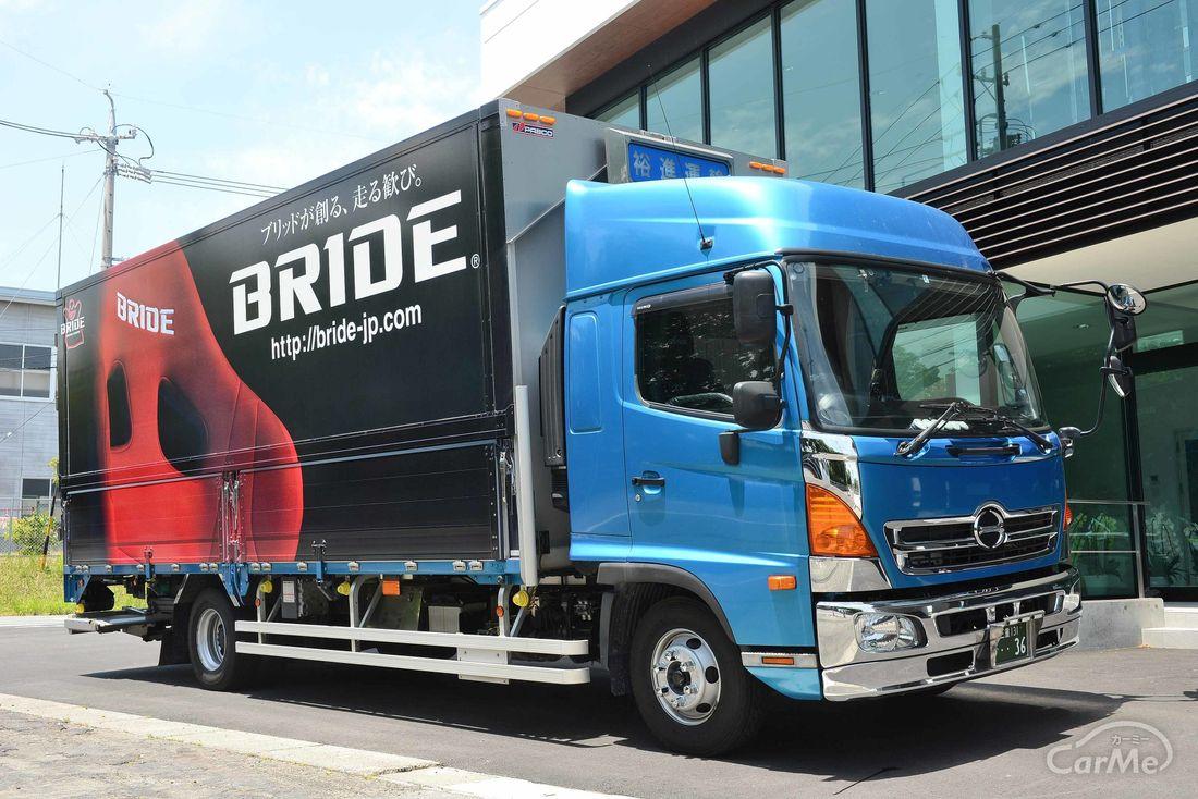 BRIDEからトラック専用シートが発売!長距離トラックドライバーの疲労 ...