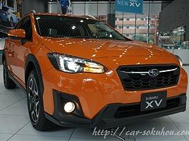【実車画像大量】スバル新型XVの外装レビュー 新型SUVの特徴を徹底チェック