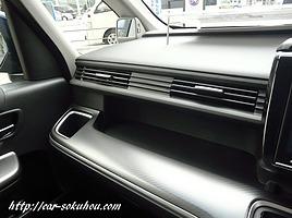 家族で乗っても車内は広々! 新型ステップワゴンスパーダの内装画像レビュー