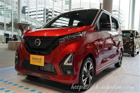 フルモデルチェンジをして新発売された日産のハイト系ワゴン新型デイズ(DAYZ)は、大きく分けて、ノーマル車...