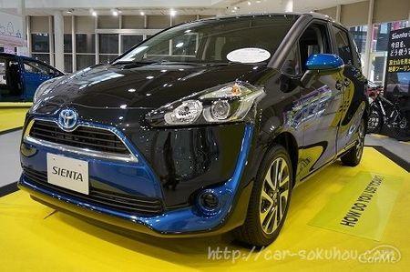 トヨタから発売された小型ミニバンシエンタ(SIENTA)の今回初めてハイブリッド車が設定されました。ディーラ...