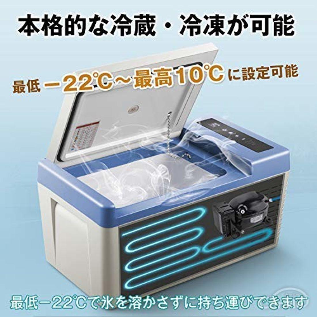 冷凍庫 ミニ