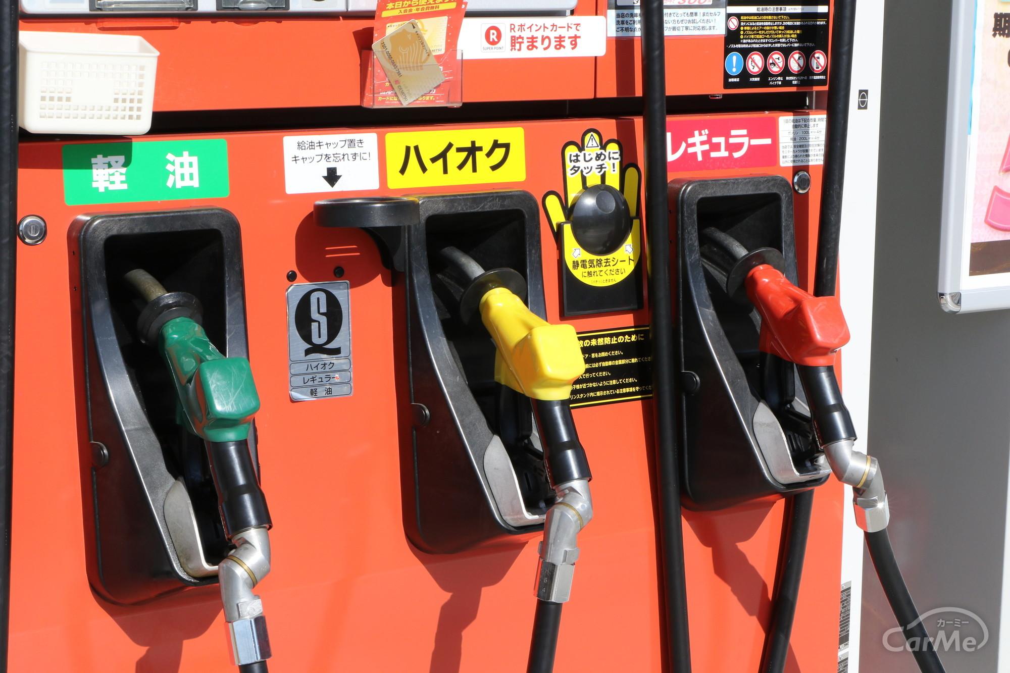 価格 ガソリン 軽油