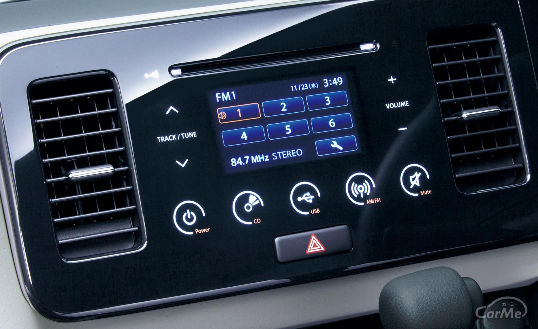 ザザザ…車のラジオからノイズが!その原因と対処法は?